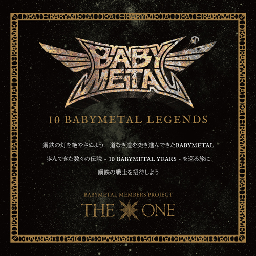 THE ONE SPECIAL WEBSITE『10 BABYMETAL LEGENDS』オープン!