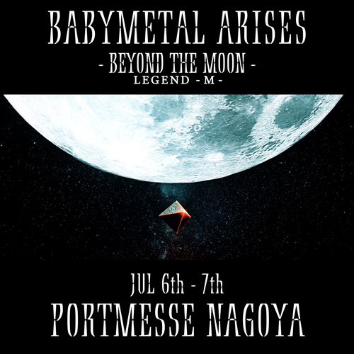 『BABYMETAL ARISES - BEYOND THE MOON - LEGEND - M -』THE ONE会員チケット最速先行(抽選)受付のご案内 DEATH!!