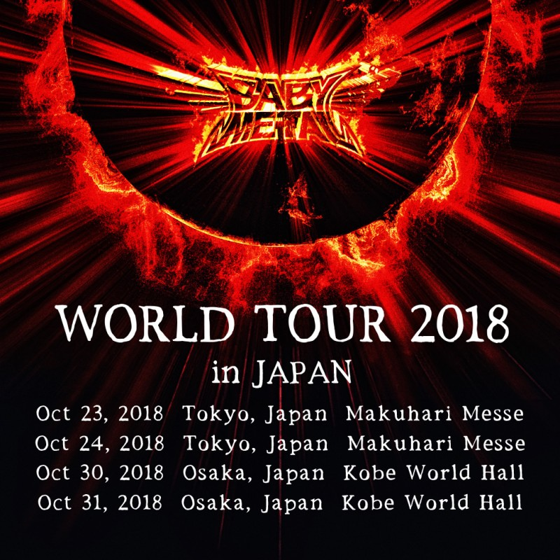 WORLD TOUR 2018 in JAPAN
