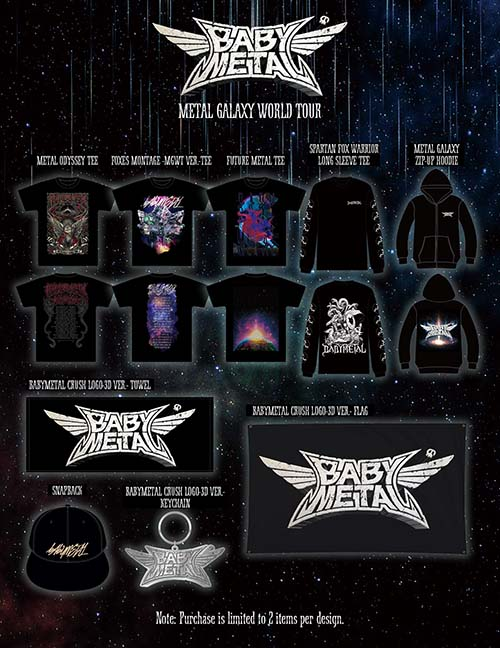 METAL GALAXY WORLD TOUR