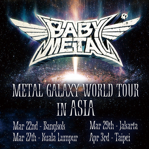METAL GALAXY WORLD TOUR IN ASIA決定DEATH!!