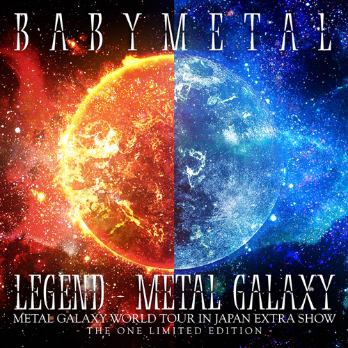 『LEGEND - METAL GALAXY』- THE ONE LIMITED EDITION - 商品詳細