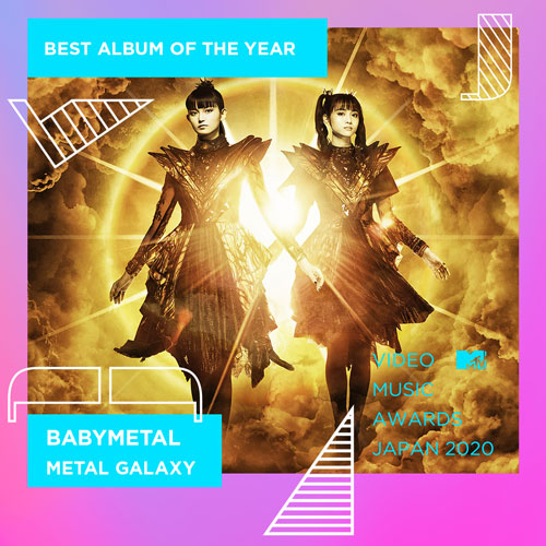 『METAL GALAXY』MTV VMAJ 2020最優秀アルバム賞「Best Album of the Year」受賞!